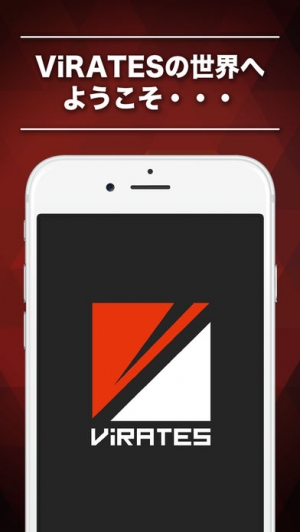 iPhone、iPadアプリ「ViRATES[バイレーツ]-面白ネタまとめの決定版!」のスクリーンショット 4枚目