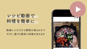 iPhone、iPadアプリ「macaroni(マカロニ)」のスクリーンショット 3枚目