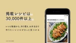 iPhone、iPadアプリ「macaroni(マカロニ)」のスクリーンショット 2枚目