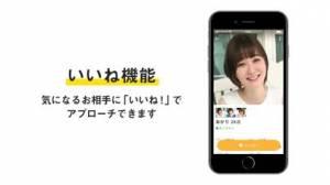iPhone、iPadアプリ「婚活ならyoubride-マッチングアプリ・婚活アプリ」のスクリーンショット 2枚目