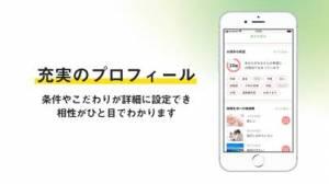 iPhone、iPadアプリ「」のスクリーンショット 3枚目