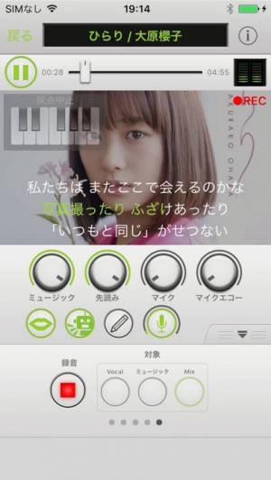 iPhone、iPadアプリ「プチリリカラオケ」のスクリーンショット 3枚目