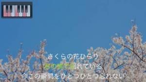 iPhone、iPadアプリ「プチリリカラオケ」のスクリーンショット 5枚目