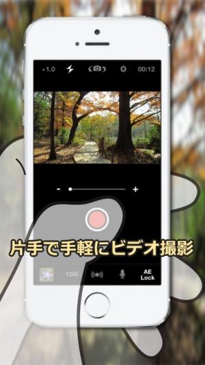 iPhone、iPadアプリ「HiVideo - 静音・縦持ち横長写真&ビデオカメラ撮影」のスクリーンショット 2枚目