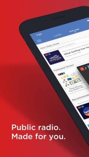 iPhone、iPadアプリ「NPR One」のスクリーンショット 1枚目