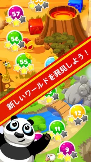 iPhone、iPadアプリ「Jelly Zoo」のスクリーンショット 4枚目