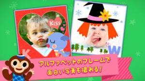 iPhone、iPadアプリ「Pinkfong ABCフォニックス」のスクリーンショット 5枚目