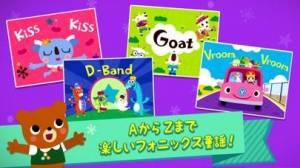iPhone、iPadアプリ「Pinkfong ABCフォニックス」のスクリーンショット 3枚目