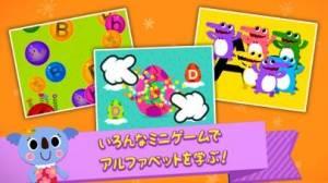 iPhone、iPadアプリ「Pinkfong ABCフォニックス」のスクリーンショット 4枚目
