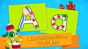 iPhone、iPadアプリ「Pinkfong ABCフォニックス」のスクリーンショット 2枚目