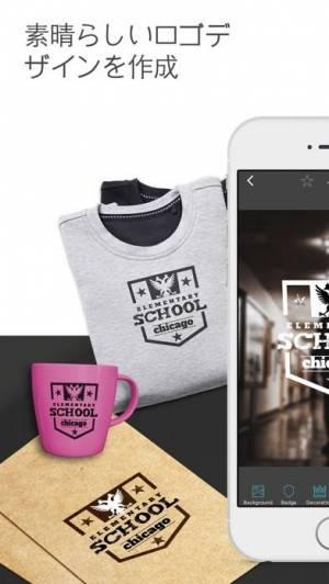 iPhone、iPadアプリ「ヴィンテージデザイン- ロゴメーカー」のスクリーンショット 1枚目