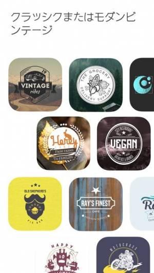 iPhone、iPadアプリ「ヴィンテージデザイン- ロゴメーカー」のスクリーンショット 5枚目