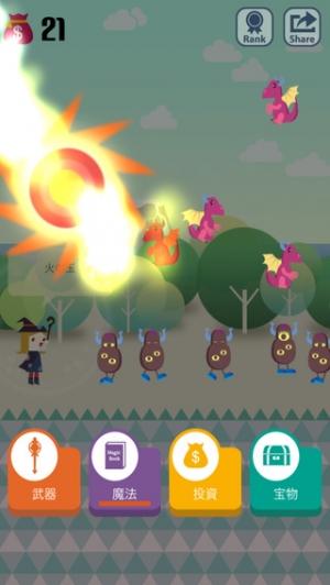 iPhone、iPadアプリ「ポケット魔法少女 : Pocket Wizard F」のスクリーンショット 2枚目