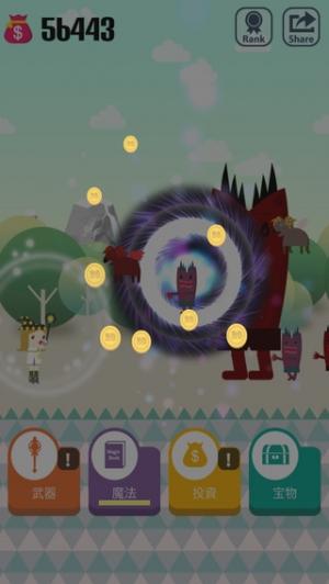 iPhone、iPadアプリ「ポケット魔法少女 : Pocket Wizard F」のスクリーンショット 4枚目