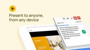 iPhone、iPadアプリ「Googleスライド」のスクリーンショット 3枚目