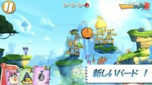 iPhone、iPadアプリ「アングリーバード 2 (Angry Birds 2)」のスクリーンショット 2枚目