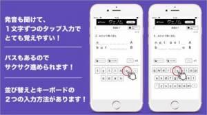 iPhone、iPadアプリ「発音とタッチで覚える英熟語「600問」」のスクリーンショット 2枚目