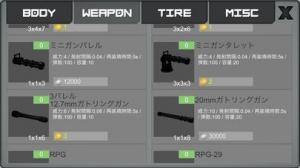 iPhone、iPadアプリ「Battle Car Craft - ブロックで戦車を作ってオンラインバトル!」のスクリーンショット 5枚目