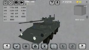 iPhone、iPadアプリ「Battle Car Craft - ブロックで戦車を作ってオンラインバトル!」のスクリーンショット 1枚目