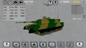 iPhone、iPadアプリ「Battle Car Craft - ブロックで戦車を作ってオンラインバトル!」のスクリーンショット 4枚目