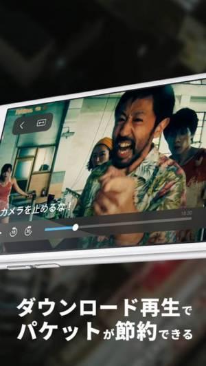 iPhone、iPadアプリ「U-NEXT」のスクリーンショット 4枚目