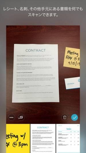 iPhone、iPadアプリ「Evernote Scannable」のスクリーンショット 1枚目
