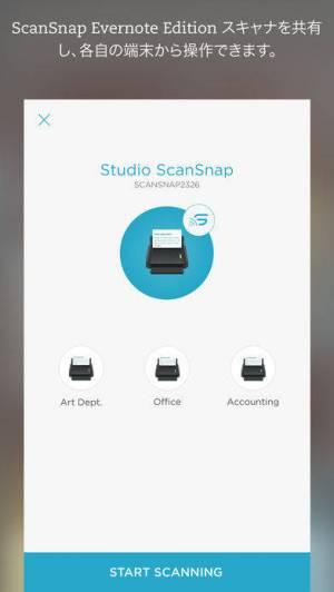 iPhone、iPadアプリ「Evernote Scannable」のスクリーンショット 4枚目