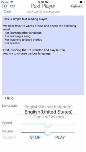 iPhone、iPadアプリ「text player」のスクリーンショット 1枚目