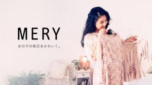 iPhone、iPadアプリ「MERY[メリー]- 女の子のためのファッション情報アプリ」のスクリーンショット 5枚目