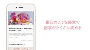 iPhone、iPadアプリ「MERY[メリー]- 女の子のためのファッション情報アプリ」のスクリーンショット 3枚目