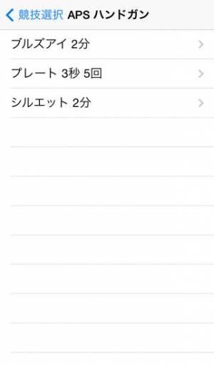iPhone、iPadアプリ「Ready, Go!」のスクリーンショット 2枚目