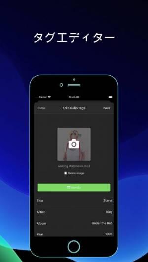iPhone、iPadアプリ「Evermusic: ダウンロード 音楽, 音 イコライザ」のスクリーンショット 5枚目