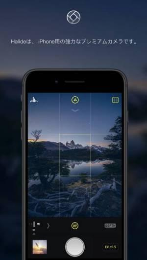 iPhone、iPadアプリ「Halide - RAW撮影ができる手動カメラ」のスクリーンショット 1枚目