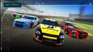 iPhone、iPadアプリ「Race Team Manager」のスクリーンショット 3枚目