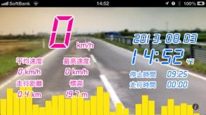 iPhone、iPadアプリ「イカメーター FREE」のスクリーンショット 2枚目