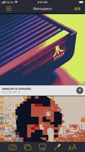 iPhone、iPadアプリ「Retrospecs」のスクリーンショット 1枚目
