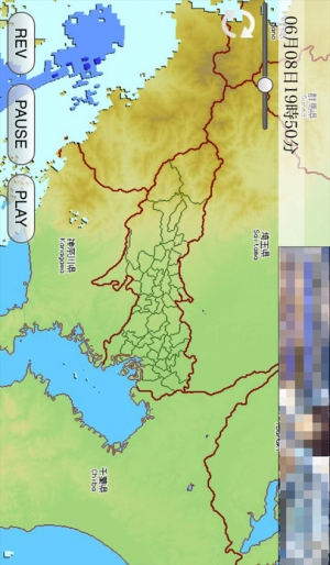 iPhone、iPadアプリ「東京の雨雲レーダー」のスクリーンショット 4枚目