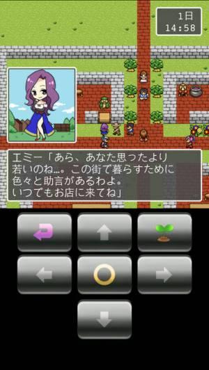 iPhone、iPadアプリ「道具屋と魔王@ボーシム研」のスクリーンショット 1枚目