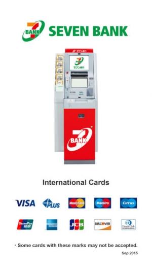 iPhone、iPadアプリ「セブン銀行 ATMナビ」のスクリーンショット 1枚目