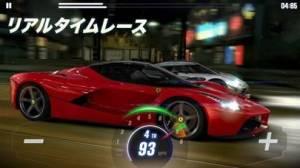 iPhone、iPadアプリ「CSR Racing2-カスタマイズ車で挑むオンラインレース」のスクリーンショット 5枚目