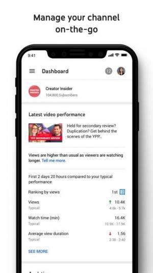 iPhone、iPadアプリ「YouTube Studio」のスクリーンショット 1枚目