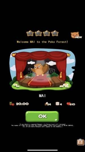 iPhone、iPadアプリ「LINE ポコポコ」のスクリーンショット 4枚目