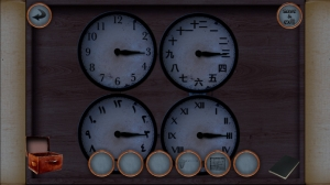 iPhone、iPadアプリ「東京ミステリー」のスクリーンショット 5枚目