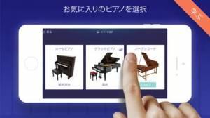 iPhone、iPadアプリ「ピアノ - ぴあの 鍵盤 リアル 曲 げーむ - Piano」のスクリーンショット 3枚目