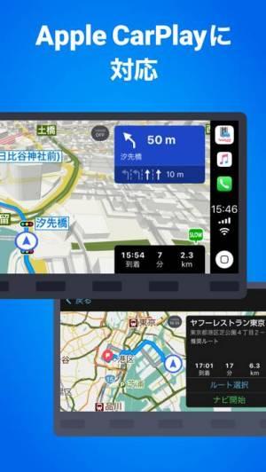 iPhone、iPadアプリ「Yahoo!カーナビ」のスクリーンショット 3枚目