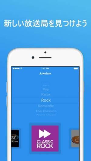 iPhone、iPadアプリ「シンプルラジオ - 無線 FM AM」のスクリーンショット 4枚目