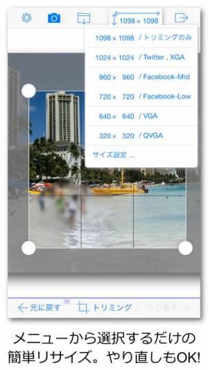 iPhone、iPadアプリ「Photo消しゴム」のスクリーンショット 3枚目