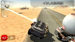 iPhone、iPadアプリ「Zombie Highway 2」のスクリーンショット 3枚目