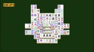 iPhone、iPadアプリ「麻雀ソリティア 〜雀牌パズル〜」のスクリーンショット 3枚目
