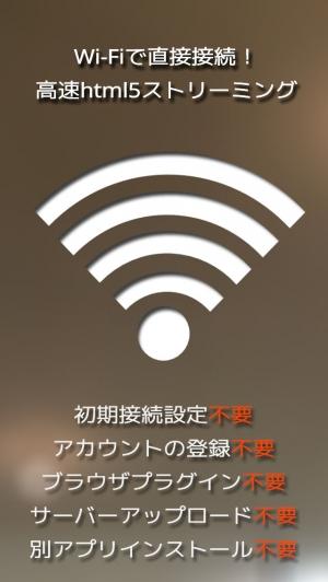 iPhone、iPadアプリ「Home Streamer Lite - シンプルな監視カメラ」のスクリーンショット 2枚目